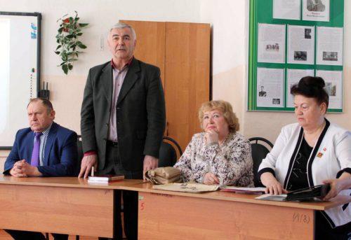 В Старицкой средней школе прошла встреча поколений