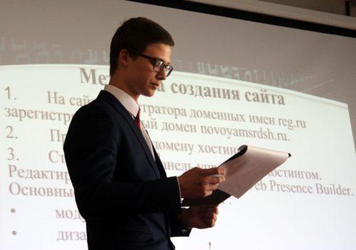 Учеником года стал Дмитрий Никуленко