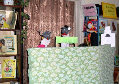 В Луковникове в «Библиосумерках» разыгрался театральный роман