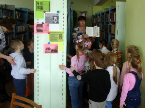 Сюда приходят дети - узнать про всё на свете!