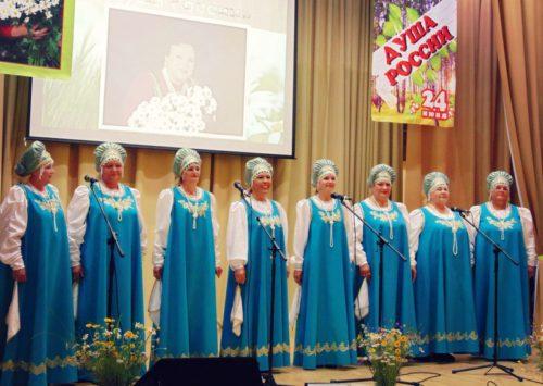 «Жемчужина» вновь спела в Борках
