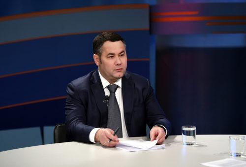 Правительственная комиссия одобрила передачу нескольких дорог Тверской области в федеральную собственность