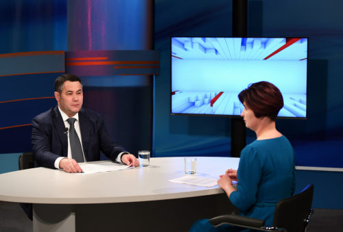 Игорь Руденя ответил на вопросы жителей Тверской области в эфире телеканала «Россия-1»