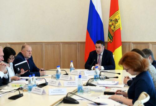 В Правительстве Тверской области обсудили создание новой стратегии развития региона до 2030 года