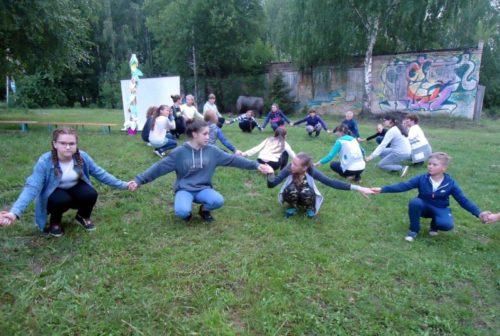 Школьников из Старицкого и Ржевского районов подружило «Лето в Бернове»