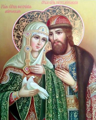 Святые Пётр и Феврония: вместе навсегда