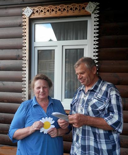 В Юрьевском чествовали семейные пары