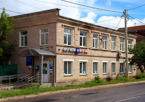 8 июля - День российской почты