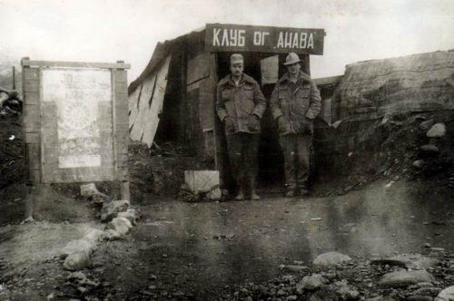 Андрей МОРОЗОВ. Имя в истории Старицкой районной комсомольской организации