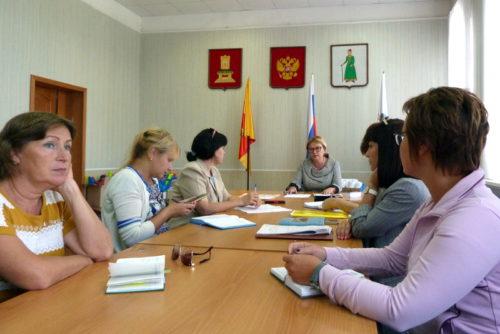 В районной администрации прошло заседание рабочей группы проекта «Старица - город открытых сердец»