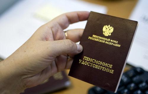 """В """"Единой России"""" предлагают ввести дополнительный отпуск для лиц предпенсионного возраста"""
