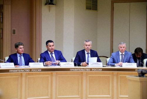 Игорь Руденя в Правительстве РФ принял участие в обсуждении нацпроекта «Безопасные и качественные автомобильные дороги»