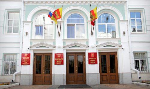 Тверская область вошла в ТОП-5 медиарейтинга за июль по реализации «майских указов» Владимира Путина в сфере экономики