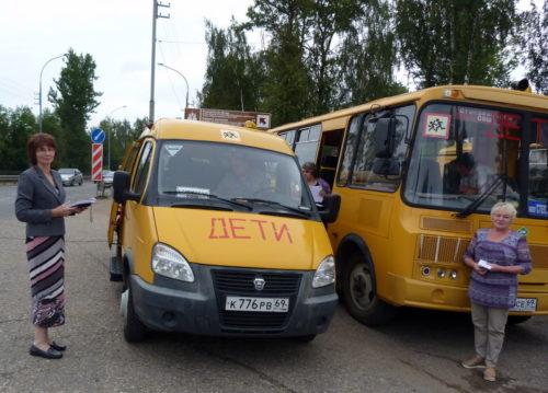 Школьный транспорт к учебному году готов