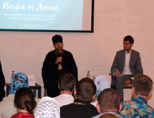 Участники форума «Вера и дело» встретились с митрополитом Тверским и Кашинским Саввой